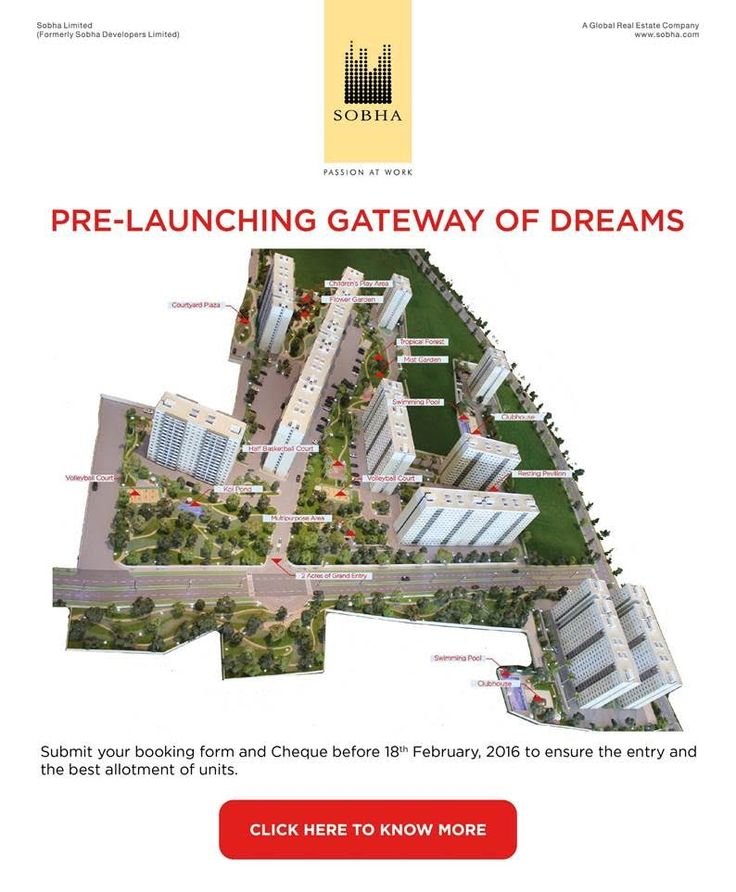 Sobha Gateway of Dreams is a new pre launch Project by Sobha Located at Panathur Road. Get Price list, Floor Plans, Master Plan, location map, Brochure, Status, Review on spaceyard.in