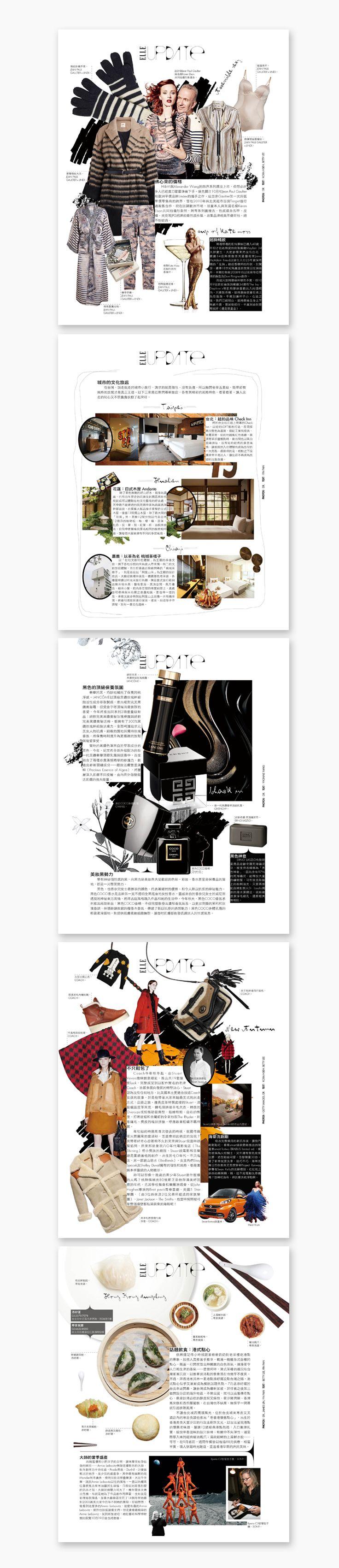 ELLE Taiwan(Design : 禰.捰)