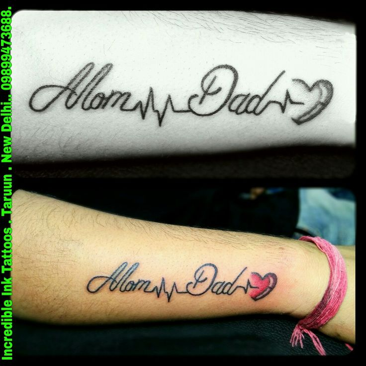 Momdad Heartbeat Tattoo Mom Dad Heartbeat Tattoos Incredible Ink