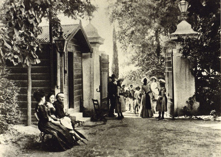 Αθήνα, Εθνικός Κήπος. 1891