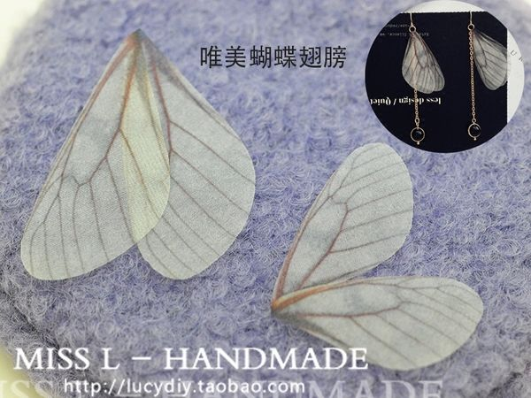Miss L] [X45 ретро дизайн Sen Отдел волшебных шифона крылья бабочки серьги DIY аксессуары серьги