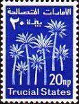 1961: Palm Trees (בריטניה, מושבות ושטחים באפריקה) (Trucial States) Mi:GB-TS 3