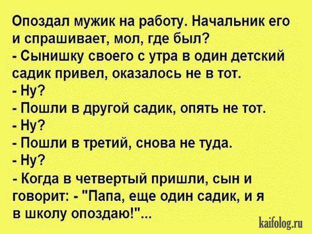 Ubojnye Anekdoty 40 Kartinok Smeshnye Teksty Smeshno Muzhskoj Yumor