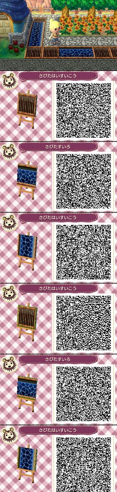 Animal Crossing New Leaf QR codes water