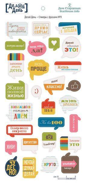 Скрапбукинг. Идеи и МК   ВКонтакте