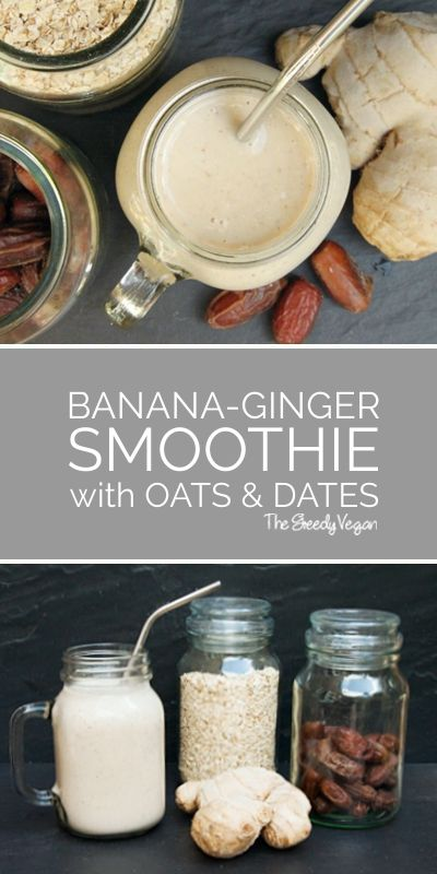 Oats, ginger and banana smoothie