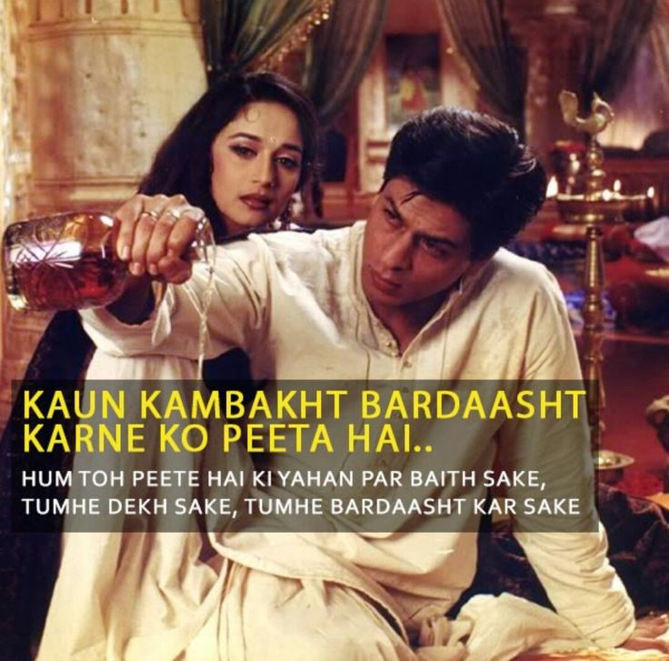 All Time Best Dialogues from Hindi Movies