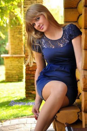 The expert, Practical ukrainian wife sweet ukrainian opinion you