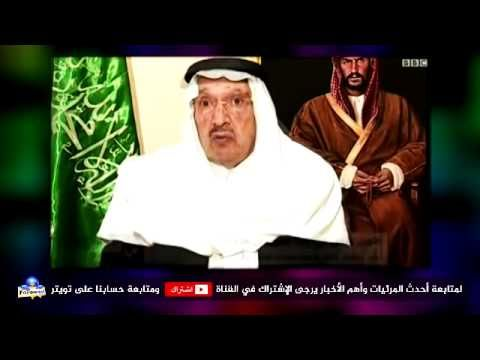 نصيحة الأمير طلال التي لم يستمع إليها عبد الله بن عبد العزيز حتى قرب موته - YouTube