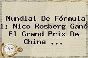 http://tecnoautos.com/wp-content/uploads/imagenes/tendencias/thumbs/mundial-de-formula-1-nico-rosberg-gano-el-grand-prix-de-china.jpg Formula 1. Mundial de Fórmula 1: Nico Rosberg ganó el Grand Prix de China ..., Enlaces, Imágenes, Videos y Tweets - http://tecnoautos.com/actualidad/formula-1-mundial-de-formula-1-nico-rosberg-gano-el-grand-prix-de-china/
