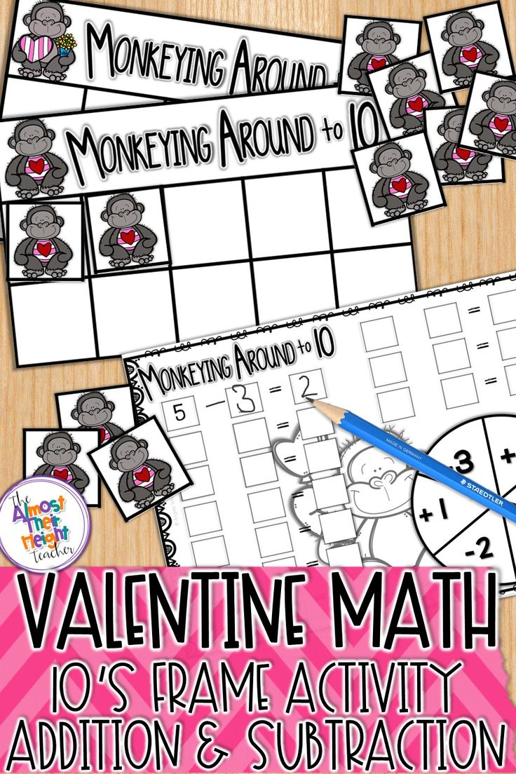 Addition and subtraction practice with this valentine themed tens frame math center.  Spin the spinner to find out how many monkey counters to add or subtract as you race to fill your tens frame.  Use the counters to see the number sentence before recording it on your sheet.  #add #subtraction #valentine #winter #wintermath #valentinemathcenter #tensframe #mathcenteractivity #february #februaryactivities #teacherspayteachers