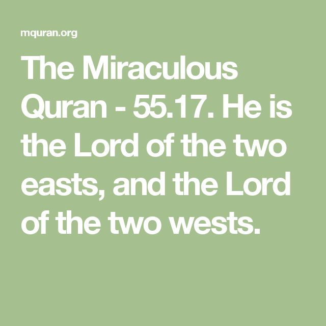 The Miraculous Quran - 55.17. He is the Lord of the two easts, and the Lord of the two wests.