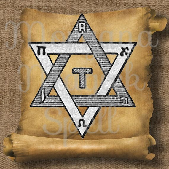 HEXAGRAM OCCULT SYMBOL Clipart Illustration by MorganaMagickSpell