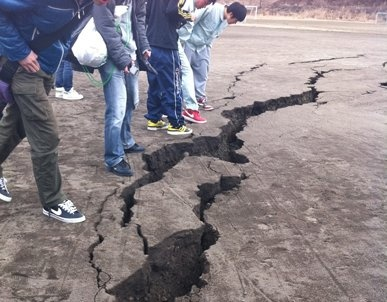Cracked Street from Earth Quake
