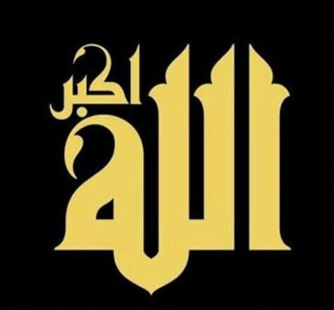 :::: PINTEREST.COM christiancross ::  الله أكبر