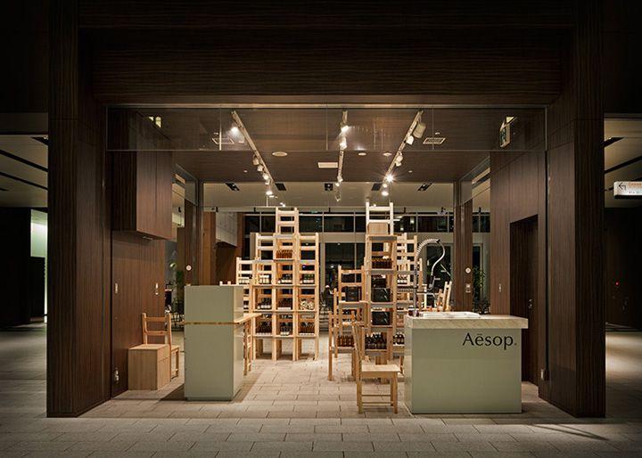 Aesop Midtown Installation pop up shop, Tokyo