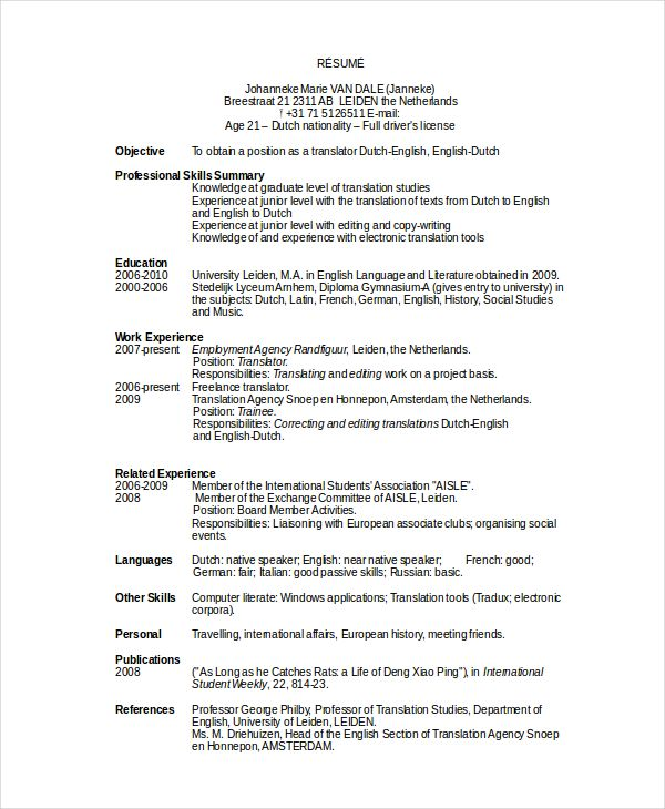 references example resume