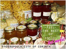 #Voskopoula #Korinthos #Corinth #Vrachati #Mpakaliko #paradosi