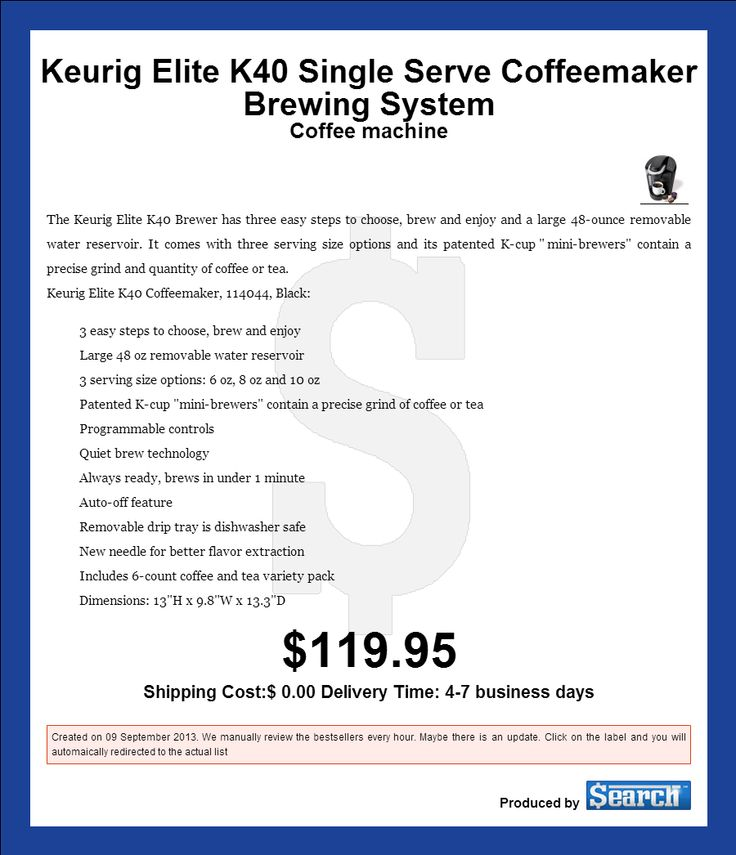 Keurig k40 elite coupons