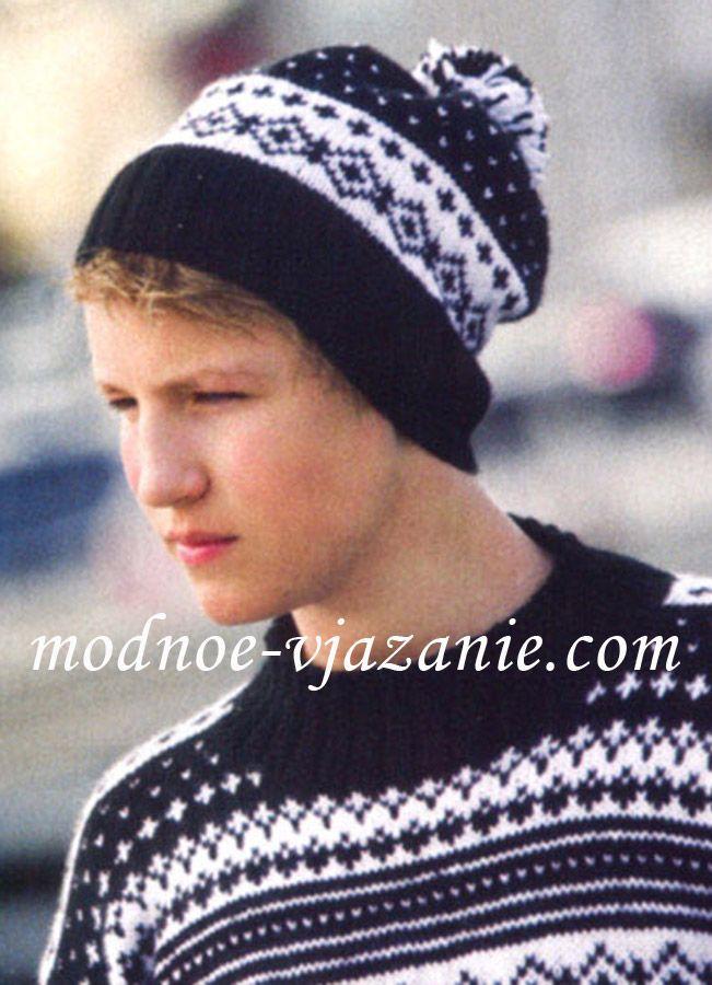 мужская шапка с помпоном вязание шапки и шарфы мужская шапка