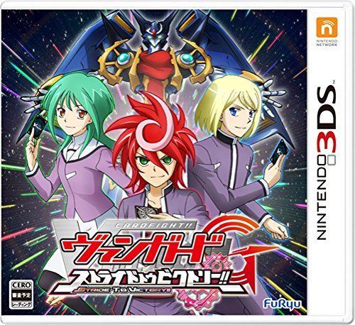 Card Fight !! Vanguard G stride to Victory !! Japan Impor...