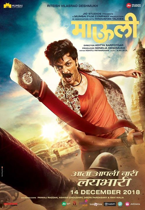 Picture marathi movies download free hd 2020