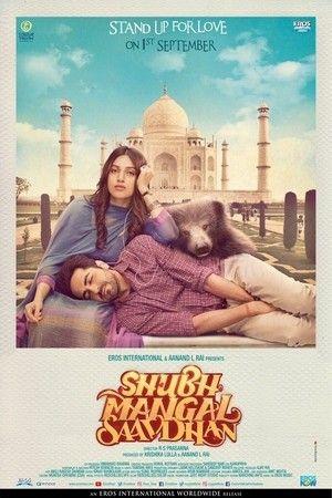 Shubh Mangal Savdhan | New Comic Book