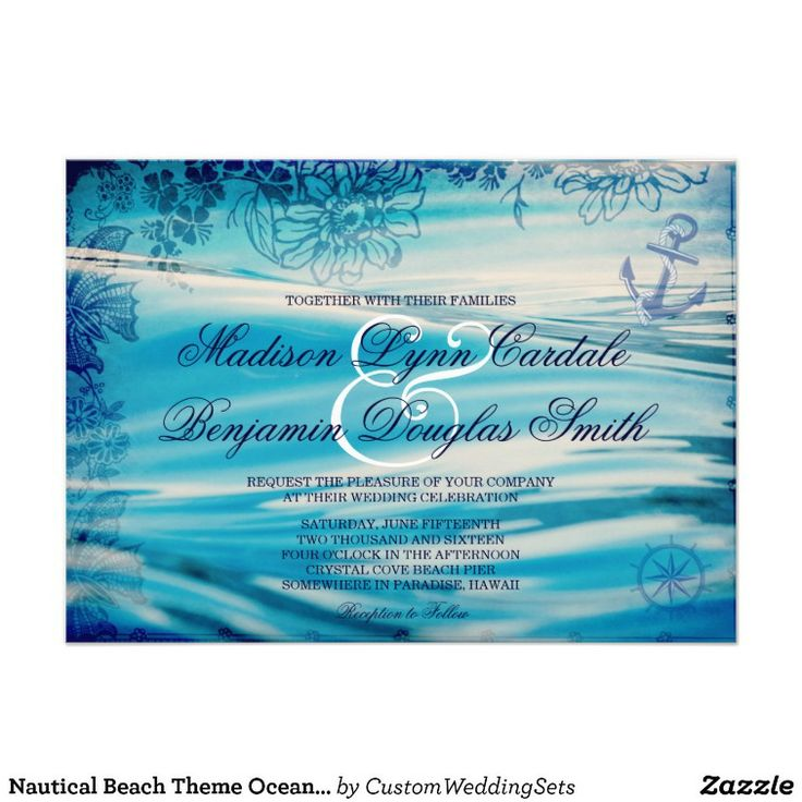 Nautical Beach Theme Ocean Blue Wedding Invitations with water ripples, anchor, compass, and floral edging.  Great for beach wedding invitations and destination wedding invitations.
