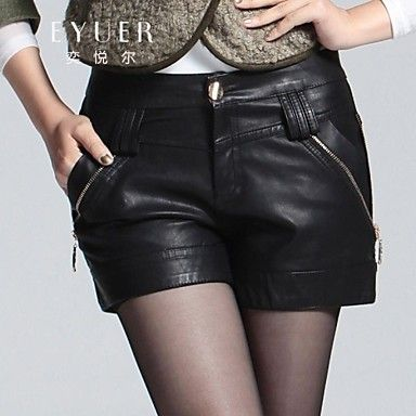 De eyuer vrouwen kleding 2015 nieuwe lente mode slanke pu lederen broek lederen broek – EUR € 18.69