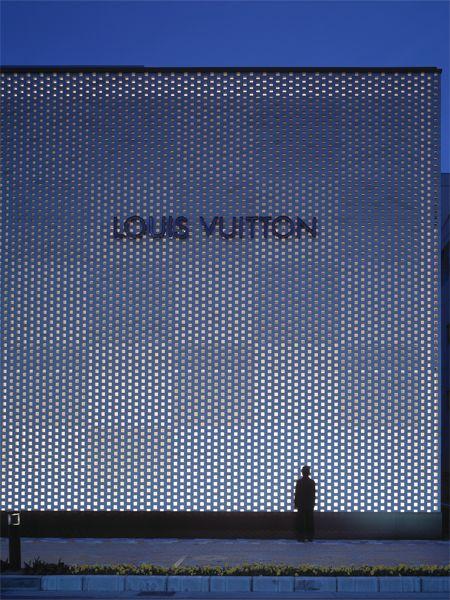 Louis Vuitton Kochi | office of kumiko inui