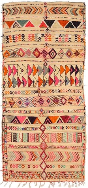 Vintage Moroccan hand-knotted carpet