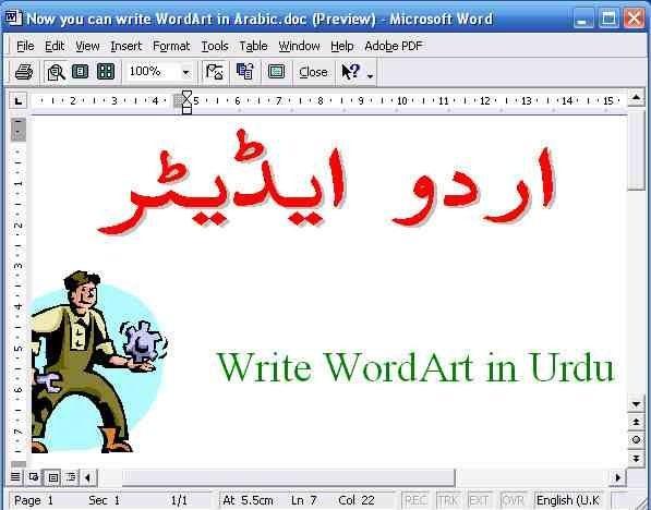 170 Best Urdu Language Images On Pinterest Interview