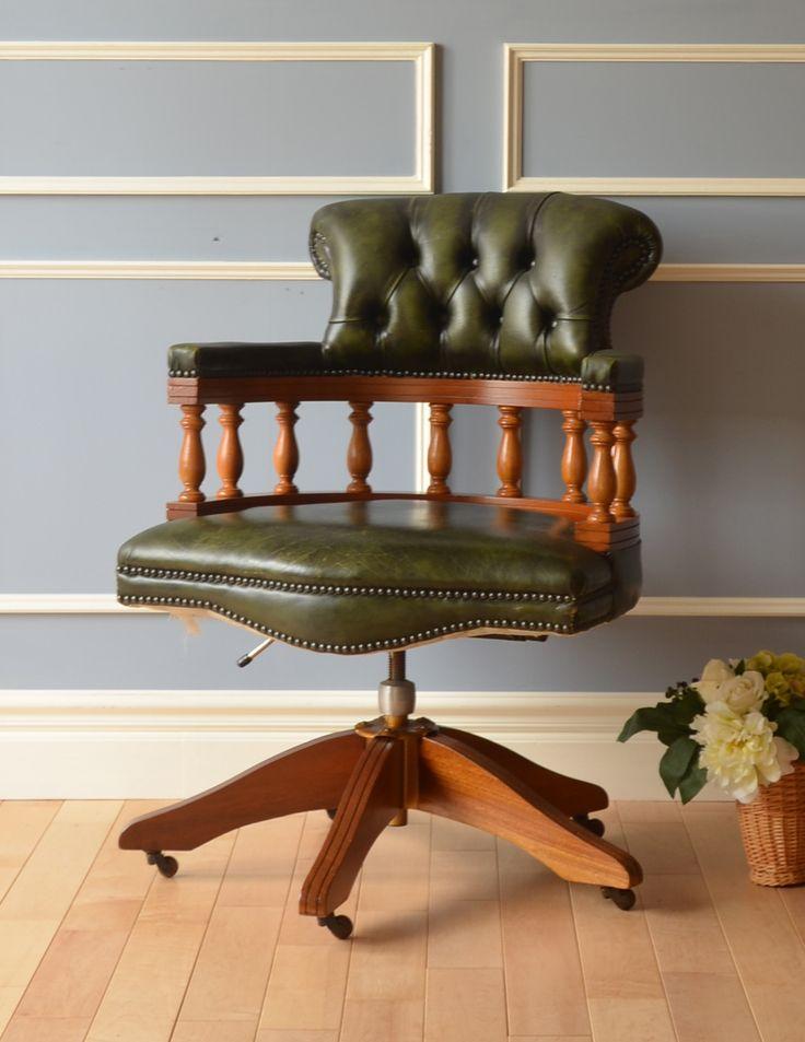 英国アンティークの回転椅子、チェスターフィールドのオフィスチェア(リボルビングチェア) (