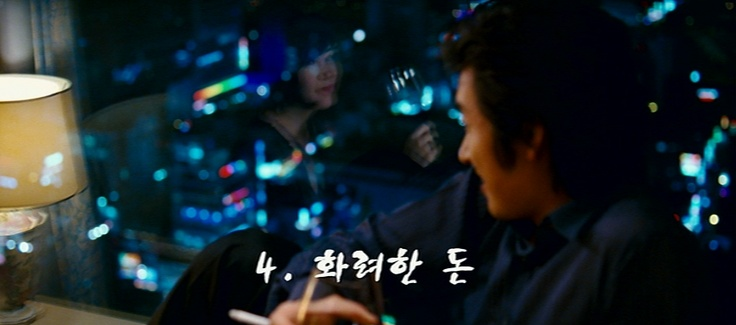 """Review: Geek New Wave's """"Caleb [McCandless] Has A Lot Of Fun Watching TAZZA: THE HIGH ROLLERS."""" """"Choi's energetic style and pace is hard not to get lost in..."""""""
