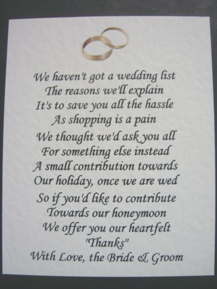 Best 25 wedding gift poem ideas on pinterest honeymoon for What to ask for wedding registry