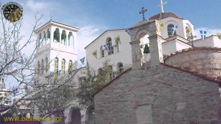 καμπάνες εκκλησίας αγιορείτικη κωδωνοκρουσία , bells ring happy