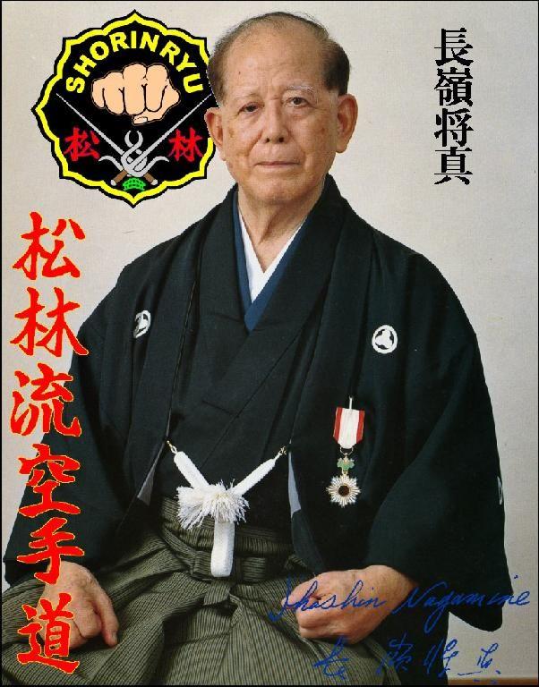 Okinawan Shorin-Ryu Karate-Do