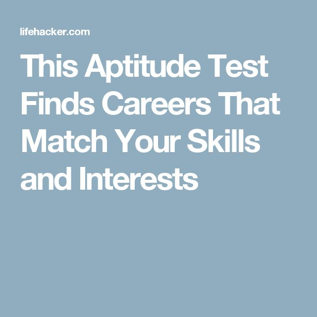 career prise prize career path choices test standard=
