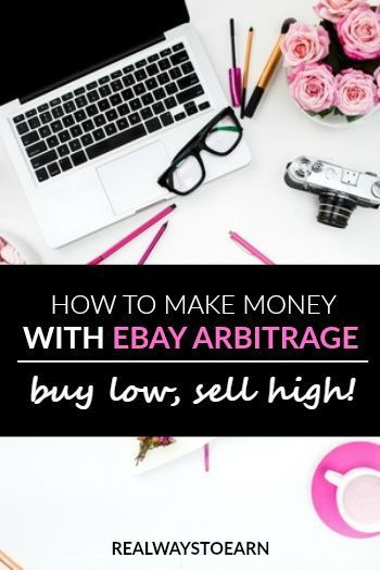 Want to learn how to buy low and sell high on eBay? Check out this detailed post on how to make eBay arbitrage work for you.
