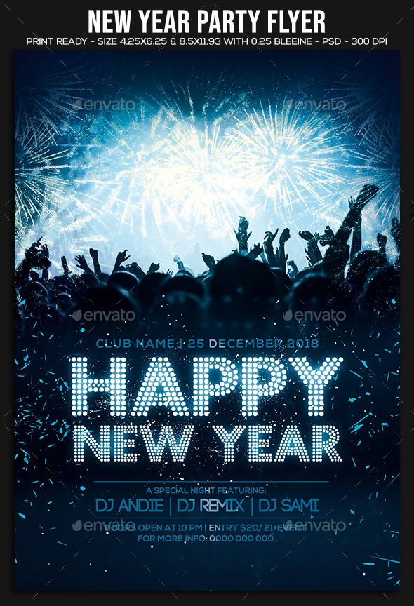 new year party flyer template psd download