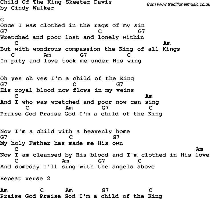 Child Of The King-Skeeter Davis lyrics and chords