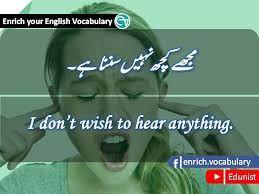 enrich english vocabulary