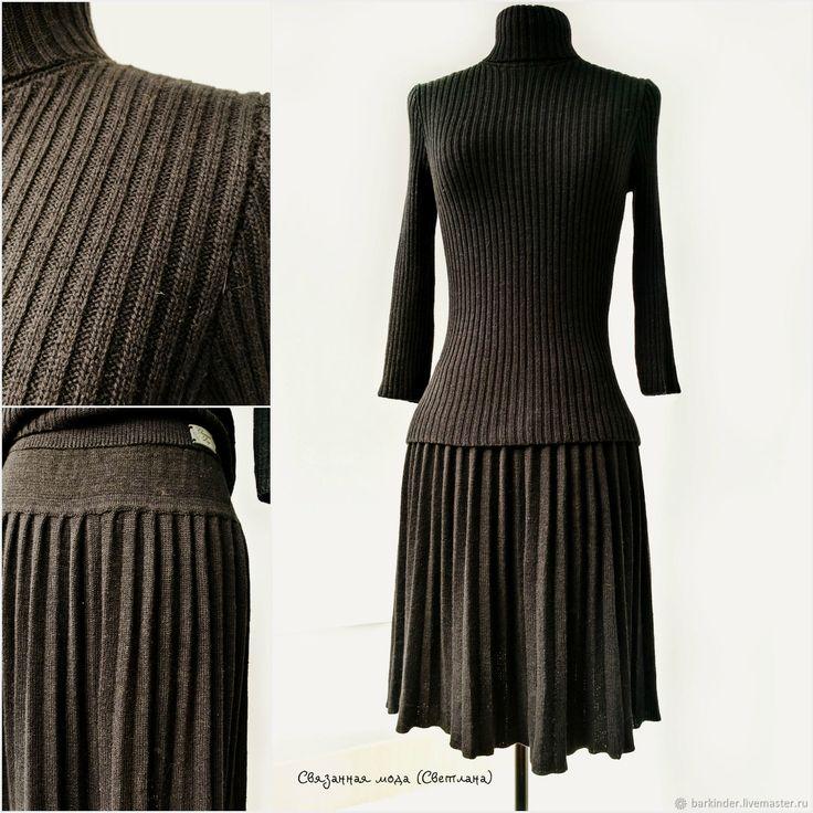 "Купить Вязаный комплект ""Плиссе беж с какао"" - бежевый, пуловер, юбка, женский свитер"