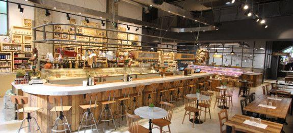 Ergon Agora, Bar - Restaurant, Pavlou Mela 42, Thessaloniki, Tel.2310288008