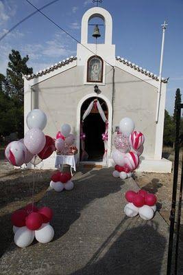 Η βάφτιση της Βαρβάρας! | Eimaimama.gr