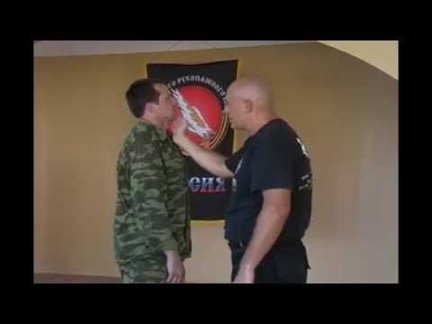 RUSSIAN SYSTEMA of hand to hand combat - Fighting against a stronger opponent - YouTube