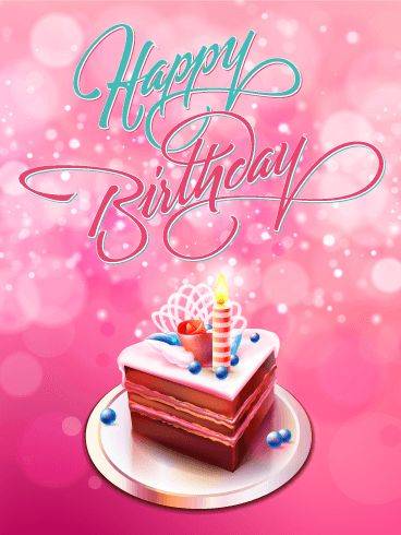 It's a Birthday Treat! Happy Birthday Card