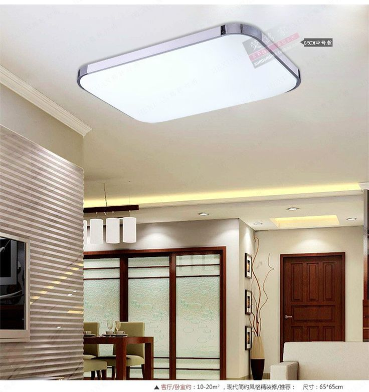 Delicieux Modern Kitchen Ceiling Light Fixtures