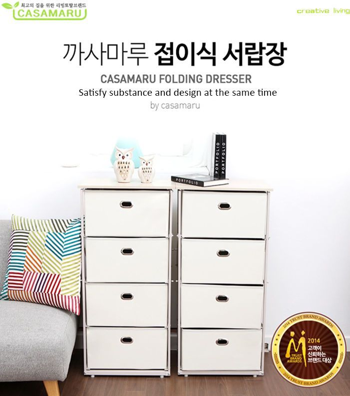 Casamaru Folding Dresser (Four Row) Satisfy Substance & Beautiful Design #Casamaru