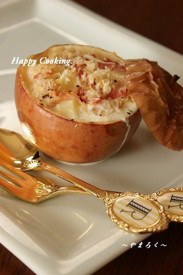 じゃがいもとベーコンの焼きりんご釜 by レナ♪ | レシピサイト「Nadia ...